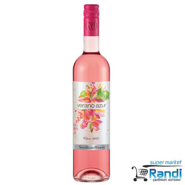 Розе от Каберне Совиньон Verano Azur 750мл. 2018г.