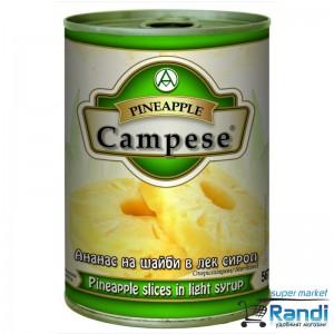 Ананас на шайби в лек сироп Campese 567гр.