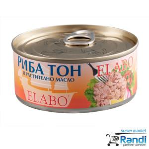 Риба тон парченца в растително масло Elabo 160гр.