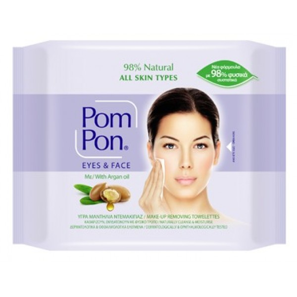 Влажни кърпи Pom Pon all skin types 98% natural