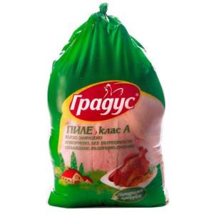Замразено пиле грил Градус 5,65лв./кг. -  обявената цена е за 1,400 кг.