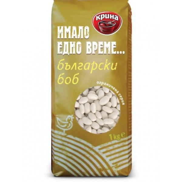 """Боб български - Имало едно време - """"Крина"""" 1кг."""