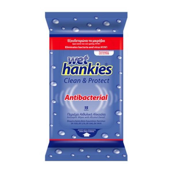Мокри кърпички 15 бр. Hankies