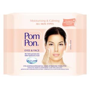 Влажни кърпи Pom Pon all skin - Moistrurising&Calming