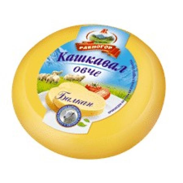 Кашкавал от овче мляко Балкан Равногор 220гр.